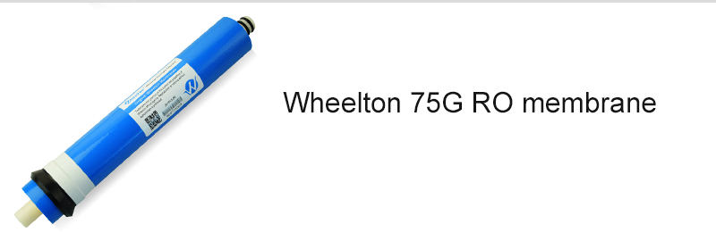 wheelton75G