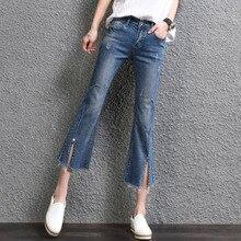 Summer cotton Jeans Woman Slim Elastic Flared Bell Bottom Shorts Women's Pants Blue Ripped Destoryed Broken Holes Yong Girls