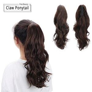"""Image 4 - Extensiones de cabello de cola de caballo con cordón sintético de 18 """", pinza de pelo rizado Natural, extensiones de cabello humano, coleta"""