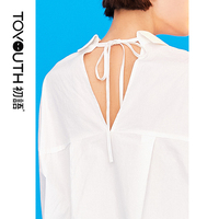 Toyouth Back V neck White Plus Size Casual Blouse Shirt Female Cotton Solid Full Sleeve Long Shirts Women Tops Ladies Clothing