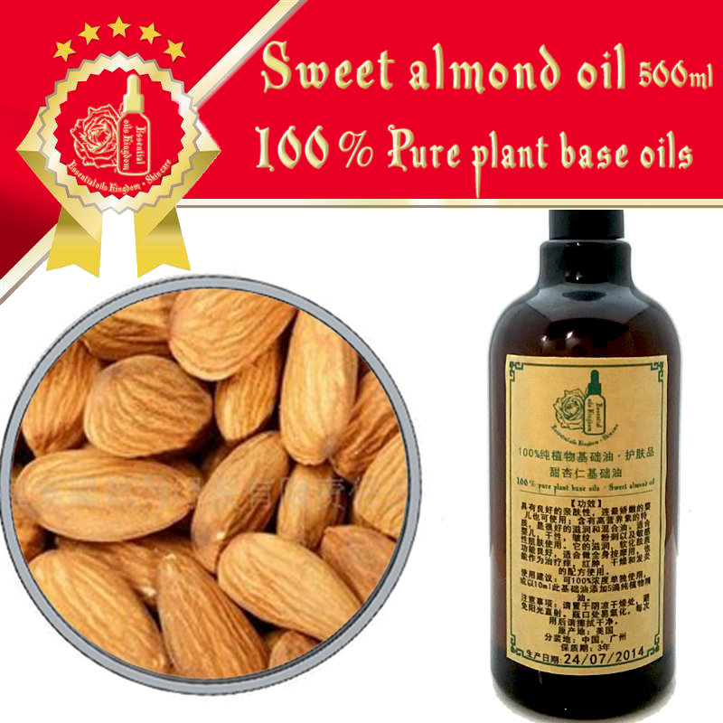 ФОТО 100% pure plant base oil Sweet almond oil 500ml Vitamin skin care moisturizing whitening Sensitive Natural oil Carrier oil