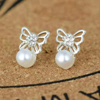 Pearl Butterfly Crystal Stud Earrings