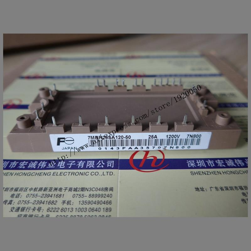 7MBR25SA120-50  module Special supply Welcome to order ! 7mbr75sb060 50 module special supply welcome to order