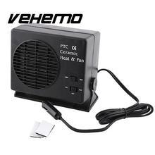 150 W 300 W Cerámica Auto Truck Car Window Defroster Calentador de Ventilador Portátil 12 V/24 V