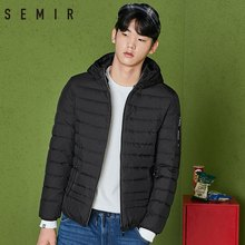 SEMIR Down Jacket 2019 Winter New Men Korean Version Short Windproof Warm Jacket Fashion Student Casual Male Outwear Jackets(China)