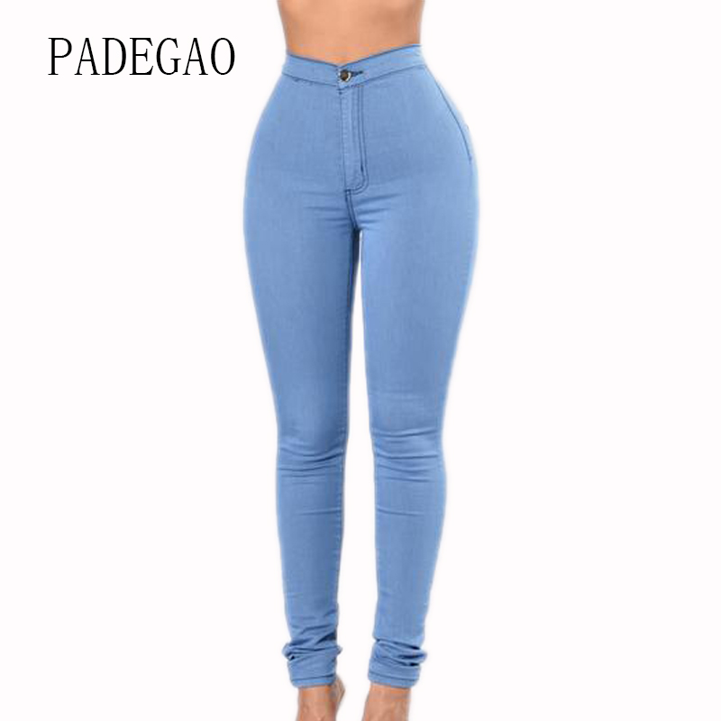 High Waist Woman Push Up Denim Mujer Jeans Flexible Light Blue Feminino Female Femme Boyfriends Pants For Women Large Plus Size
