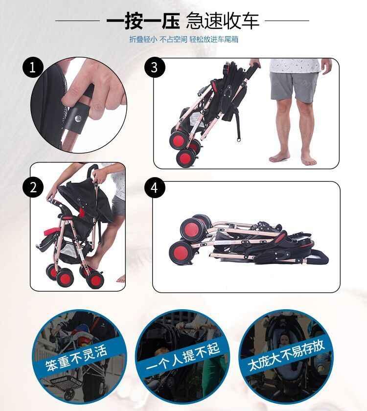 Коляска для малышей-близнецов, съемная, может сидеть, наклоняя Ttwo-way легкий складной автомобиль двойной тележки детский зонт Cart0-3Y