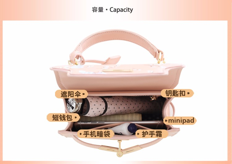 x22 New Sale Bolsas Mujer Small Peekaboo Saddle Faux Leather PU Pink Cat Floral Women\'s Handbags For Lady  Messenger Bags Totes