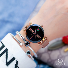 Top Brand Fashion Mesh Band Ladies Watches Women Luxury Starry Sky Dial Roman Numerals Quartz Watch Clocks relojes para mujer kezzi brand fashion roman numerals women s dress women watch gift girl quartz watches square dial analog leather band wristwatch