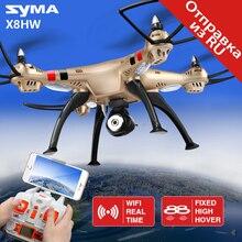 SYMA X8HW RC Drone Wi-Fi FPV HD Kamera RC Quadcopter 2,4G 4CH 6-achsen Gyroskop Fernbedienung Hubschrauber Drone Hover funktion