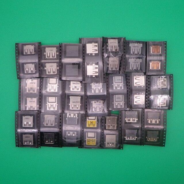 20 modeli 40 sztuk/partia Notebook Laptop gniazdo USB gniazdo USB 3.0 USB podłącz 2.0 złącze USB do projektora ACER/ASUS/ HP/DELL/Toshiba/Sony