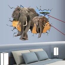 ФОТО 70*100cm wall stickers african elephant prairie diy decoration kid bedroom living room sofa tv background home theme hotel