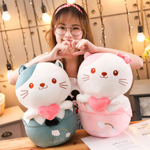 Hot New 1pc 40cm Eggshell Cat Rice Plush Toy Mary Animal Children Gift Birthday