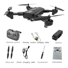 цена на 900 Mini Drones With Camera HD RC Helicopter WIFI FPV Altitude Hold RC Quadcopter Foldable Arm RC Drone GPS Remote Control