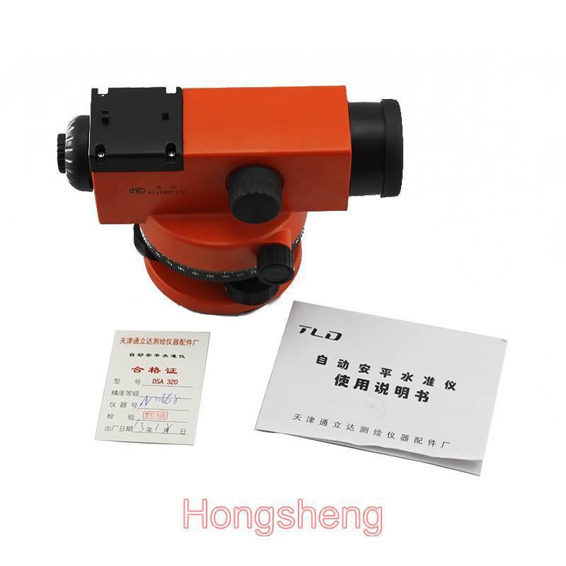 Уровни, высокий уровень точности уровня инструмента(Kone of Tianjin