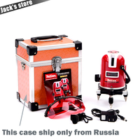 New Mutian Freeshipping 5 Lines 6 Points Laser Level 360 Rotary Cross Laser Line Leveling