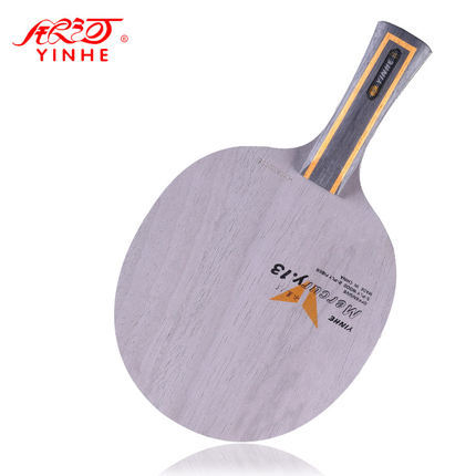 Yinhe Y13 Mercury.13 (Y-13, Y13, Y 13) Loop+Attack Table Tennis Blade For PingPong Racket