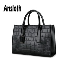 Ansloth Crocodile Leather Handbag Women Quality PU Ladies Large Capacity Shoulder Bag Female Casual Tote HPS611