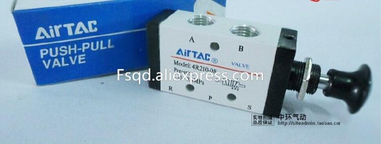 4R410-15  DC24V pneumatic tools Quality pneumatic components AIRTAC  solenoid valve  valves air valve Hand-pull valve