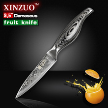 3.5″ inch paring knife Japanese VG10 & 73 layers Damascus kitchen knives sharp fruit utility knife  wood handle FREE SHIPPING