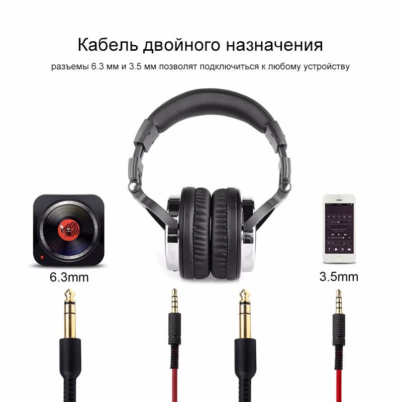 DJ Headphones Studio Professional (6)