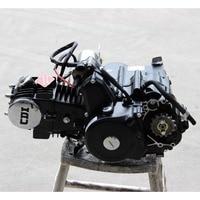 125CC авто двигатель электрический запуск ATV QUAD GO KART 70CC 110CC Атомик комплект