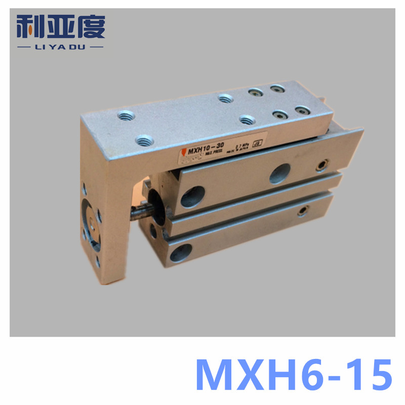 MXH6-15 pneumatic slider (linear guide) slide cylinder Bore Size 6mm Stroke 15mm MXH6X15MXH6-15 pneumatic slider (linear guide) slide cylinder Bore Size 6mm Stroke 15mm MXH6X15