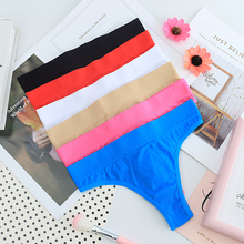 5pcs/lot wholesale active Girls underwear thongs sexy G-strigs female thong panties Seamless colors intimates XXS-L 1123P5 5pcs lot as05 g