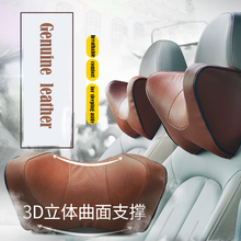 Car Neck Pillow Head Restraint Pad Cover Supplies Support Auto Safety ford toyota honda headrest