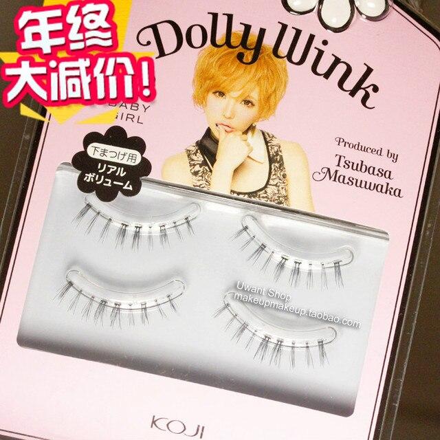 Free Shipping Sauce Koji Dolly Wink Japanese False Eyelashes Under