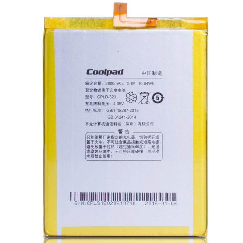 Cool Coolpad God S6 original mobile phone built-in battery CPLD-323 battery for 9190 s cool комплект