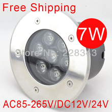 Free Shipping, 7w AC85~265V, High Power LED Underground Light Waterproof IP65 Outdoor led Underground Lamp