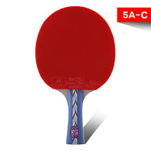 Sports Entertainment - Racquet Sports - Sporting Goods Genuine Double Fish Five-star Double Face Reverse Glue Horizontal Grip Table Tennis Racket 5A-C For Amateurs