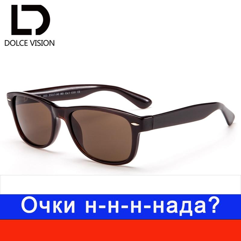 DOLCE VISION Square Full Frame Optical Glasses Men High Quality Classic Glasses Eyewear For Men Prescription Color Tint Glasses
