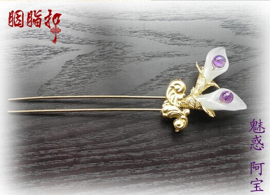 Purple Crystal White Jade Gold Plated Rabbit Ear Ruyi Hair Stick Hanfu Costume Hair Accessory Hair Jewelry pink crystal double layer classical hair stick vintage hair accessory hair stick hanfu hair accessory