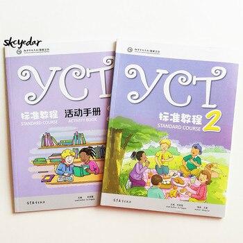 YCT القياسية بالطبع 2 الصينية كتاب  النشاط Book2 ل مستوى دخول المدارس الابتدائية والمتوسطة من الخارج