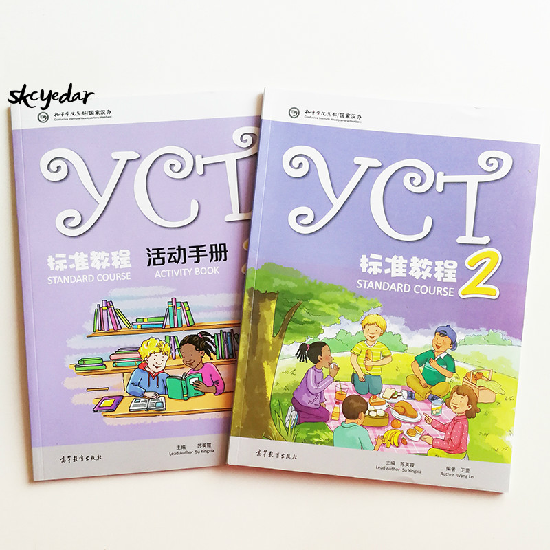 YCT Standard Course 2 Chinese Textbook +Activity Book2 For  Entry Level Primary School And Middle School Students From Overseas