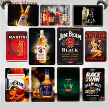 30*20cm Retro Whiskey Plaque Metal Signs Vintage The Worlds Finest Bourbon Plates Bar Casino Pub Wall Stickers Home Decor WY23