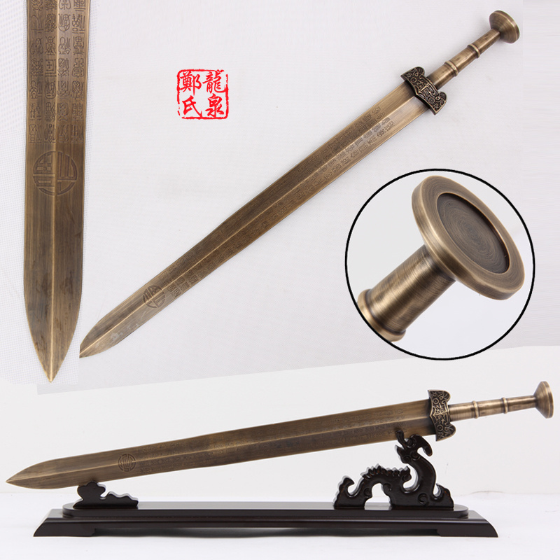Chinese Antique Bronze Sword Straight Blade Real Steel With Wood Display Stand Metal Craft Martial Art