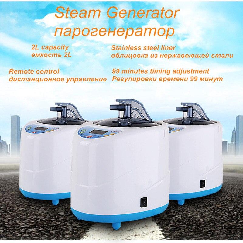 Home Steam Generator CE Rohs 110V 220V EU US Plug 1000W Capacity 2L Steamer Pot Spa for steam sauna Russian Wooden barrels in Sauna Rooms from Home Improvement