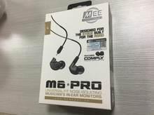 2018 mee audio m6 pro 2nd cancelamento de ruído 3.5mm de alta fidelidade in-ear monitores fones de ouvido com cabos destacáveis com fio frete grátis