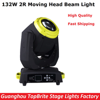 2017 New Arrival 1Pcs LED Moving Head Stage Light Sharpy 2R 132W High Power Beam Light