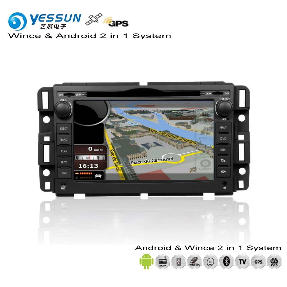 YESSUN For Chevrolet Cobalt / For Pontiac G5 Pursuit 2004~2010 - Car Android Media Radio CD DVD Player GPS Map Navigation Audio