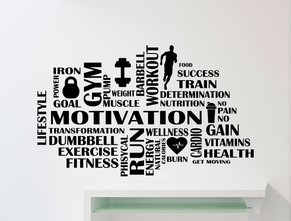 Gym Motivational Words Wall Decal Fitness Sport Wall Sticker Home Decor Wall Art Wall Stickers