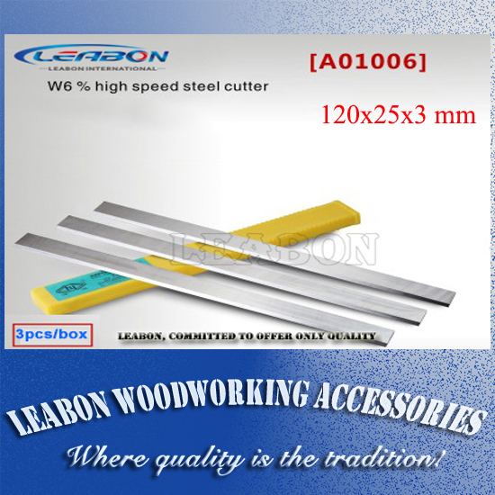 LEABON HSS W6% Wood Planer Blades 120x25x3mm Woodworking Power Tools Accessories for Thickness Planer   (A01006006) 1