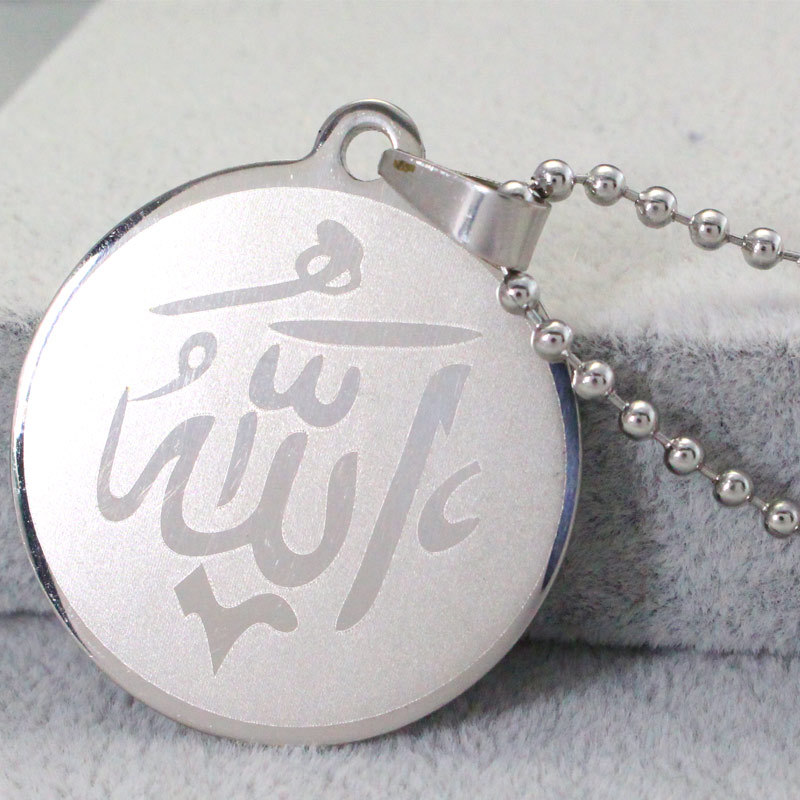 stainless steel Religious Islamic Muslim Allah round pendant     freeshipping