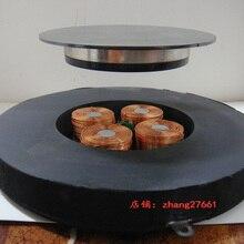 Магнитная подвеска подшипник 2 кг maglev поддерживающая система maglev 2 кг