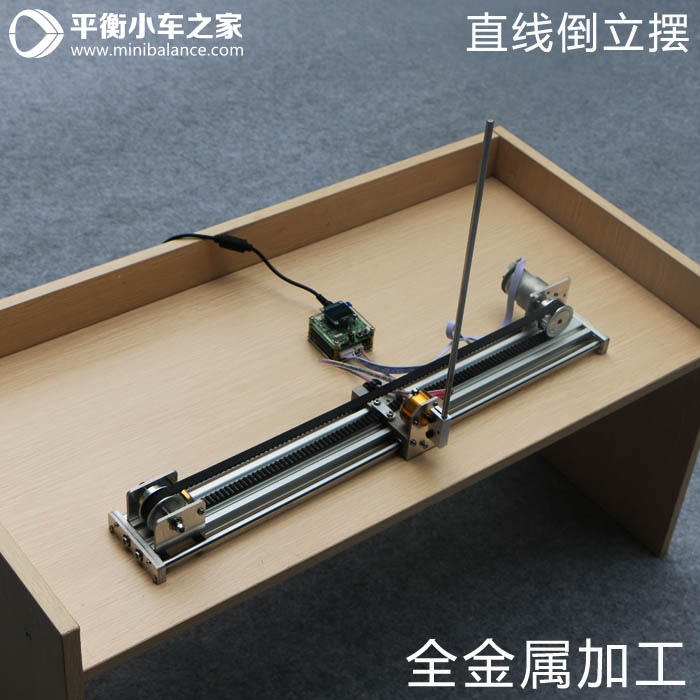 Linear Inverted Pendulum, All Metal Machining, Single Inverted Pendulum, PID, Automatic Control Theory rotary inverted pendulum [set] first order inverted pendulum pid electronic design circuit power supply