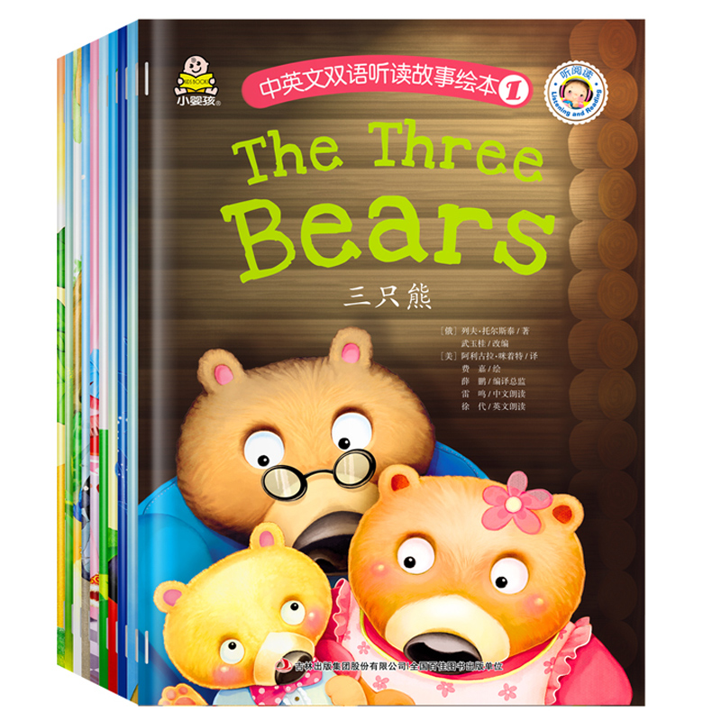 New 10pcs/set  The Listening And Reading Book Baby Emotional Intelligence And Character Bed Story Book English And Chinese Books