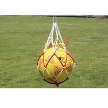 Сетка для футбольного мяча сумка Футбол dilly занятий Баскетболом